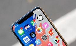 """iPhone รุ่นใหม่จะยังคงใช้ดีไซน์ """"รอยบาก"""" ต่อไป"""