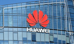พบหลักฐาน CFO ของ Huawei ลอบค้าขายกับอิหร่านจริง