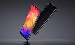 เปิดตัวแล้ว! Redmi Note 7 : รุ่นแรกที่แยกจาก Xiaomi มาพร้อมกล้อง 48 ล้านพิกเซล ในราคาเอื้อมถึง