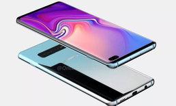 แหล่งข่าวยืนยันข้อมูล ขนาดจอ, สี และแบตเตอรีของ Samsung Galaxy S10 ทั้ง 3 รุ่น