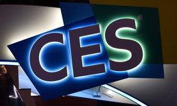 9 นวัตกรรมสุดฮอตในงาน CES 2019