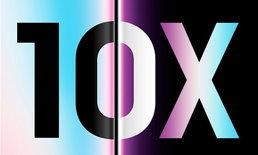 สื่อเกาหลีรายงาน! สมาร์ทโฟน 5G ของ Samsung จะเรียกว่า Galaxy S10 X