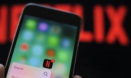 Apple ยอมมั้ย Netflix จะไม่รองรับการจ่ายค่าสมาชิกผ่าน App Store หรือ iTunes ในอนาคต
