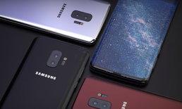 หลุดเคส Samsung Galaxy S10+ เผยขนาดและดีไซน์ใกล้เคียง Galaxy S9+