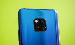"""ภาพแรกของเคส """"Huawei Mate30 Pro"""" อาจจะได้ใช้เทคโนโลยีกล้องหลังทั้งหมด 5 ตัว"""