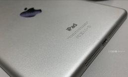 รีวิววิธีการนำ Apple เครื่องเก่ามาแลกซื้อ Apple เครื่องใหม่ ในโครงการ Apple GiveBack