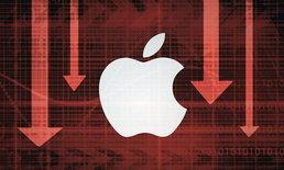 นักวิเคราะห์เตือน! Apple อาจจะซ้ำรอยเดิมกับ Nokia ก็เป็นได้ ถ้ายังไม่รีบปรับตัว