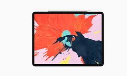 Apple เพิ่มหน้าซัพพอร์ท ชี้แจงกรณี iPad Pro เครื่องงอ สามารถเข้าศูนย์ได้ปกติ