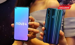 "[Hands On] ""Huawei Nova 4"" มือถือ Punch Display สเปคแรงระดับบน ในราคา 16,990 บาท"