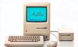 """ฉลองครบรอบ """"Macintosh"""" ครบรอบ 35 ปี หลังจากเปิดตัวอย่างเป็นทางการ"""