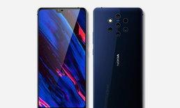 ใกล้ได้เห็นตัวจริงแล้ว! เรือธง Nokia 9 PureView จะเปิดตัว 24 ก.พ. นี้