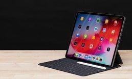 ใช้ยังไม่ทันคุ้ม เผยตารางอัปเดต iPad 10, iPad mini 5 และ iPad Pro รุ่นใหม่