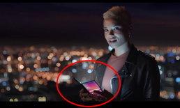 หลุด! คลิปเปิดตัวโทรศัพท์พับได้จาก Samsung