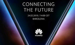 "Huawei ปล่อยภาพทีเซอร์ ""สมาร์ทโฟน 5G จอพับได้"" ที่จะเปิดตัวในงาน MWC 2019"