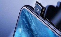 """Samsung Galaxy A90"" อาจจะเป็นมือถือรุ่นแรกของค่ายที่ได้ใช้กล้องหน้าแบบ Pop-UP"