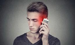 วิธีแก้เมื่อเสียง iPhone มีปัญหา