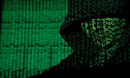 ด่วน! หลุดข้อมูลอีเมลมหาศาลถึง 773 ล้านแอคเคาท์ : พร้อมวิธีตรวจสอบว่าข้อมูลเราโดนไปด้วยหรือไม่