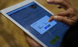 ภาครัฐฯ จับมือ Creden ทำระบบยืนยันเอกสารออนไลน์ที่ปลอมแปลงไม่ได้ 100%