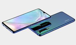 """หลุดข้อมูล """"Huawei P30 Series"""" จอใหญ่ขึ้น และได้ RAM มากกว่าที่คิด"""