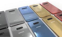 Samsung Galaxy S10+ อาจจะมีรุ่น Limited Edition ออกมาอีกรุ่น