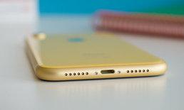 """iPhone 2019"" อาจจะได้ใช้ช่องเสียบแบบ USB-C พร้อมกับที่ชาร์จไฟ แค่ 5W เท่าเดิม"