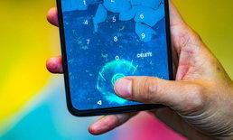"""เผยคลิปตัวเครื่อง """"Samsung Galaxy S10 Plus"""" ที่จะมีปัญหากับฟิล์มหน้าจอจริงๆ"""
