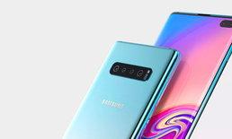 Samsung Galaxy S10+ แรม 12 GB ทำคะแนนทดสอบ Benchmark ได้น่าประทับใจ