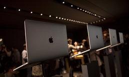 Apple เตรียมเปิดตัว MacBook Pro หน้าจอ 16 นิ้ว, หน้าจอ 31 นิ้วความละเอียด 6K รวมถึง iPhone และ iPad