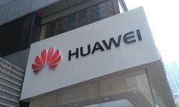"""ผู้ก่อตั้ง Huawei ประกาศชัด """"สหรัฐอเมริกาทำอะไรเราไม่ได้หรอก"""""""
