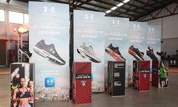 """Under Armour เปิดตัว """"HOVR"""" รองเท้าวิ่งฝังชิป เชื่อมต่อทุกย่างก้าว พร้อมประสบการณ์วิ่งที่ลื่นไหลกว่า"""