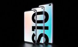 """9 ฟีเจอร์ครั้งแรกของโลกที่จะพบใน """"Samsung Galaxy S10 Series"""""""