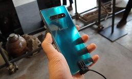 เปิดราคาและโปรโมชั่นของ Samsung Galaxy S10 ทั้ง 3 รุ่น พร้อมวันจำหน่าย