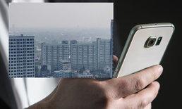 แนะนำ App-บริการ ตรวจเช็คค่าฝุ่น PM 2.5 ฝีมือคนไทย จาก Location ของท่านง่ายๆ