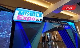 รวมเหตุผลทั้งหมดที่ควรไปเดินงาน Thailand Mobile Expo 2019 ที่ไบเทค ในวันสุดท้าย
