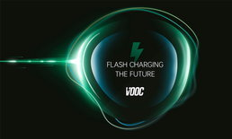 OPPO ประกาศความร่วมมือกับพันธมิตรระดับโลก ในการนำ Flash Charging มาสู่ทุกคน และทุกๆ ที่