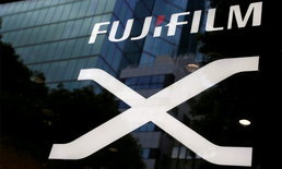 Fujifilm จะไม่ออกกล้องมิเรอร์เลส X Series รุ่นใหม่เพิ่มในปี 2021 นี้ เจอกันอีกทีปีหน้า