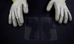Apple ให้ทุนกับผู้ผลิตกระจก Corning อีก 45 ล้านดอลล่าร์สหรัฐฯ เพื่อพัฒนากระจกให้แข็งแรงมากขึ้น