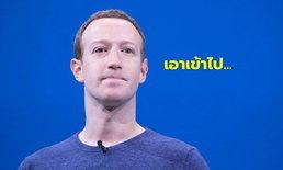 งานงอกไม่หยุด ยอดดาวน์โหลด Facebook ลดลงถึง 30% เหตุ TikTok ยังปังอย่างต่อเนื่อง