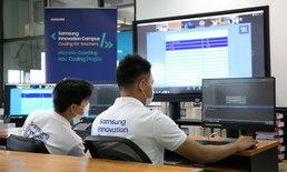 """ซัมซุงจัดเวิร์กชอปออนไลน์ """"เสริมเทคนิค Coaching สอน Coding ให้อยู่มือ"""""""