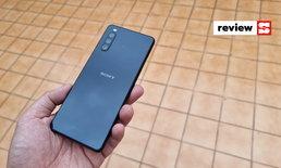 รีวิว Sony Xperia 10 III รุ่นกลางของ Sony ครบเครื่องและซัพพอร์ต 5G แล้วนะ
