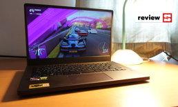 รีวิว ROG Zephyrus G14 คอมพิวเตอร์เล่นเกม รวมร่างกับ Ultrabook ที่ให้คุณพกเครื่องแรงไปได้ทุกที่
