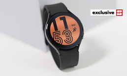 [Hands On] Samsung Galaxy Watch4 สมาร์ทวอทช์รุ่นใหม่ ดีไซน์สวยอัดแน่นด้วยฟีเจอร์ด้านสุขภาพ
