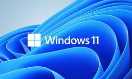 Microsoft Windows 11 Insider ในเวอร์ชั่นล่าสุด เพิ่มการดาวน์โหลด ISO อัปเกรด และ Apps นาฬิกา