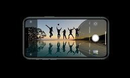iPhone 12 อาจรองรับการถ่ายวิดีโอ 4K ที่ 120/240fps หลังขุดเจอไฟล์ตั้งค่าใน iOS 14 Beta 1