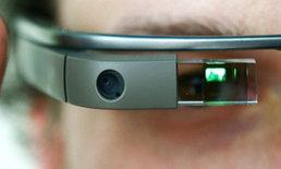 Google Glass เตรียมคืนชีพ? Google เข้าซื้อ North บริษัทที่พัฒนาแว่นตาอัจฉริยะ และอุปกรณ์สวมใส่แล้ว