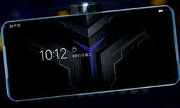 Lenovo Legion Phoneมือถือที่เกิดมาเพื่อการเล่นเกมโดยเฉพาะจะเปิดตัว22กรกฏาคมนี้