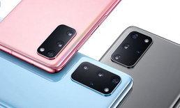 ลือ Samsung จ่อเลิกใช้ Snapdragon หลังสู้ราคาชิปสุดแพงไม่ไหวแล้ว