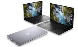 Dell เปิดตัว Dell Precision Workstations ใหม่ พร้อมขนาดที่เล็กลง เร็วมากขึ้น
