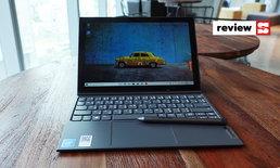 [Review] LenovoideapadDuet3iTabletเล็กครบเครื่องทั้งปากกาและKeyboardในงบไม่แพงเกินไป