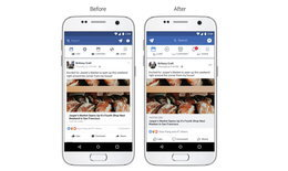 Facebook เวอร์ชั่นมือถือ เปลี่ยน icon ใหม่พร้อมปรับให้อ่านได้สบายตามากขึ้น